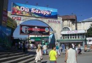Омурбек Бабанов посещает Ошский рынок