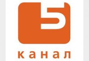 «Кыргызтелеком»: Мы не можем отключить 5 канал за долги