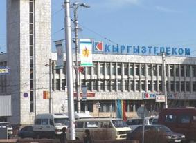 «Кыргызтелеком»: некоторые сотрудники Счетной палаты некомпетентны