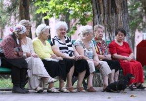 Пожилые люди страны рассказали правительству о своих проблемах