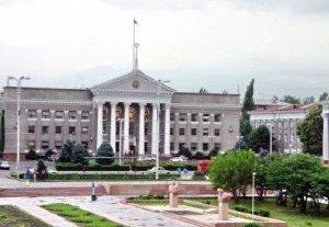 В Бишкеке меняют закон «О статусе столицы»