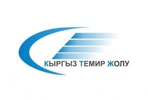 Расписание поездов, курсирующих по Кыргызской железной дороге с 1 июня 2014 года