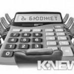 По закону бюджет Бишкека не должен быть социально ориентированным – эксперт