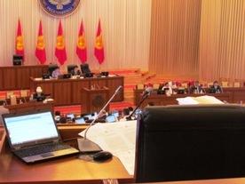 Депутаты парламента досрочно ушли на обед из-за множества отсутствующих коллег