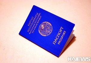 Образец ходатайства в суд об отсрочке уплаты госпошлины образец
