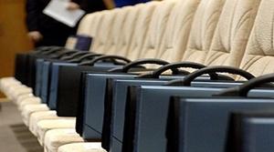 Депутат СДПК предлагает прервать на неделю работу парламента