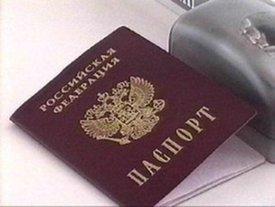 За 7 лет более 250 тысяч кыргызстанцев приобрели российское гражданство
