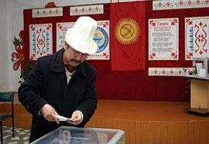 Жылдызкан Джолдошева предложила перенести выборы на 15 дней