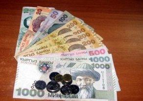 Депутат: «Из зарплаты учителей удерживают выплаты в Соцфонд за 2003-2007 годы»