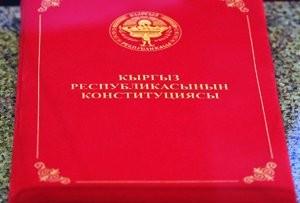 Адахан Мадумаров: Нужно менять Конституцию