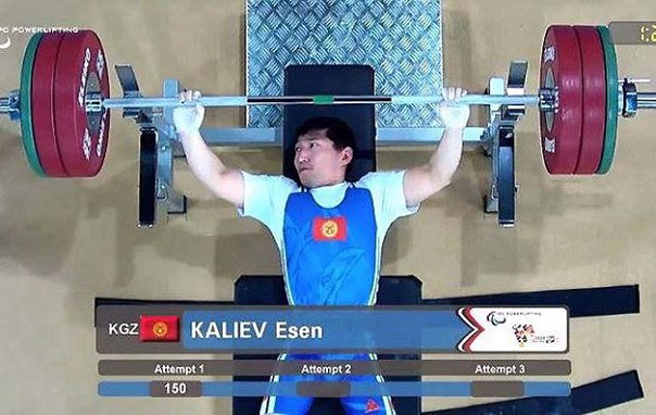 Эсен Калиев