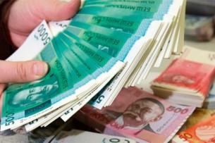 Кыргызстану начислены штрафы на 100 млн сомов за неиспользованные кредиты