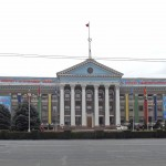 БГК утвердил бюджет Бишкека на 2016 год