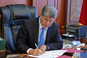 Подписан Закон об отдельных полномочиях прокуратуры Кыргызстана