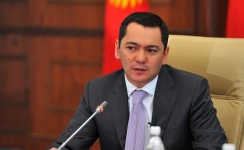 Омурбек Бабанов провел переговоры в Москве