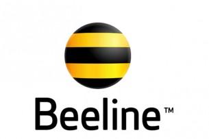 Такого еще не было: Beeline дарит «Подарок каждому»!