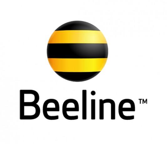 Beeline расширяет возможности тарифной линейки «ВСЁ!»