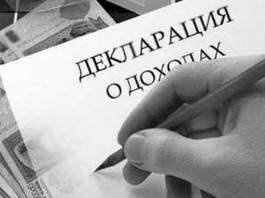 ГНС Кыргызстана: более 59 тыс. чиновников сдали налоговую декларацию
