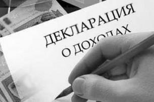 Налоговая служба Кыргызстана начала кампанию по приему Единой налоговой декларации