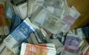 Заявление Нацбанка: Падение курса сома к доллару – это реакция на риски на мировых финансовых рынках