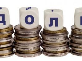 Государственный долг Кыргызстана составил $4,02 млрд