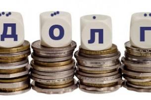 Сумма выплат по внешнему долгу Кыргызстана в 2024 году составит $306 млн, в 2028 – $338 млн