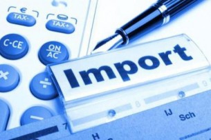 Евразийская экономическая комиссия готовит страны ЕАЭС к импортозамещению