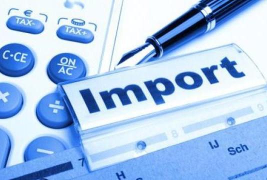 Минэконом: Экспорт Кыргызстана в 2016 году вырос на 5,1%, импорт снизился на 23,1%