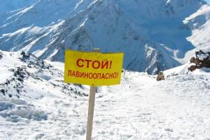 МЧС предупреждает: на трассе Бишкек – Ош ожидается сход снежных лавин