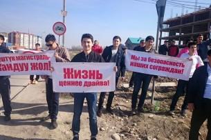 Бишкекчане вдвое меньше стали митинговать (графика)