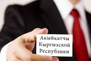 Кыргызско-казахская граница: омбудсмен предлагает возместить убытки бизнесменам