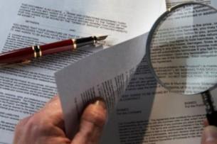 ЕЭК расследует нарушения правил конкуренции на ряде рынков