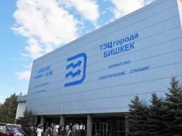 Очевидец: по ночам ТЭЦ Бишкека выпускает черный дым (видео)