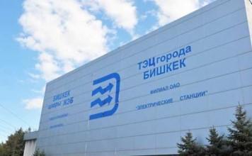 Алмазбек Атамбаев: Правда об аварии на ТЭЦ Бишкека