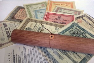 Госфиннадзор будет привлекать инвесторов долговыми ценными бумагами