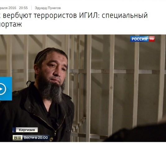 Шквал критики в кирнете вынудил Вести.ru изменить заголовок сюжета о кыргызстанцах, завербованных в ИГИЛ