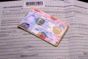 В Балыкчы выдали водительское удостоверение кыргызстанцу, находившемуся в России