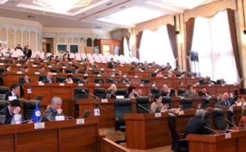Депутаты отказались жить в служебных квартирах из-за дорогих комуслуг