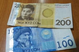С 1 октября будет повышена базовая и страховая части пенсий в Кыргызстане. Повышение в среднем составит 397 сомов