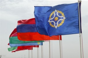 Генсек ОДКБ поздравил Садыра Жапарова с назначение на пост премьер-министра
