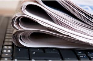 Пятерых кыргызстанцев СМИ ложно обвинили в изнасиловании уборщиц в Москве
