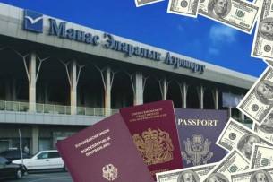 Международный аэропорт «Манас» занял первое место в рейтинге ФУГИ