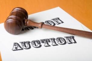 Отменен аукцион на право пользования золоторудным месторождением Ирисай