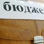 В первом полугодии в бюджет Бишкека поступило 4 млрд 162 млн сомов