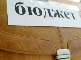 Расходы госучреждений Кыргызстана зарплаты и отчисления на социальные нужды составили 667,9 млн сомов