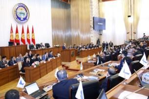 В ЖК создали депутатскую комиссию по изучению продажи имущества Максима Бакиева