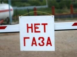 В селах Кызыл-Булак и Ленинское временно отключат газ