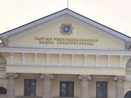 """Генпрокуратура Кыргызстана опровергает сообщения о рейдерском захвате сети магазинов """"Спекулянт"""""""