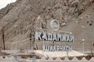 Мэрия Кадамджая не может решить вопрос выделения земли на расширение трассы Ош – Баткен