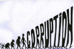 Текебаев: После вступления Кыргызстана в ЕАЭС коррупция на таможне монополизировалась